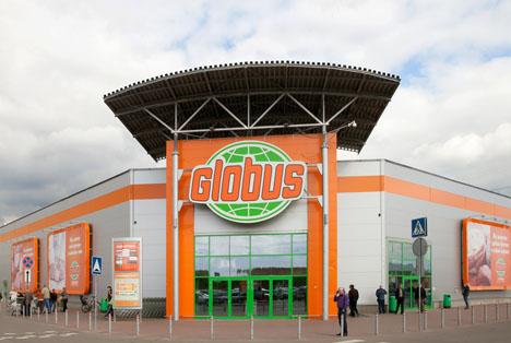Quelle: Julia Kuznetsova / Shutterstock.com Globus Supermarkt Russland