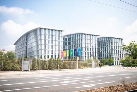 Büro- und Konferenzgebäude D 105 am Standort Ludwigshafen, Foto © BASF SE