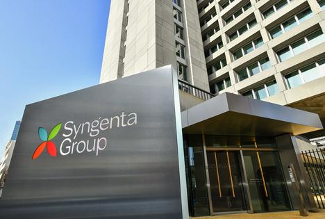Headquarters, Basel, Switzerland. Foto © Syngenta Group