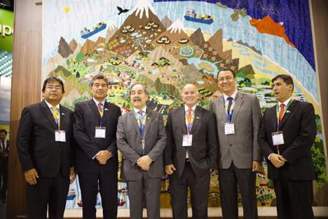 Foto: PromPerú