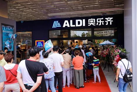 Foto © Aldi China