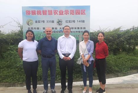 Foto Mission in Sichuan Foto ©  Origin Group