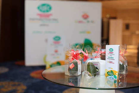 Asia Fruit Logistica Foto Fresh Produce Forum China 2017