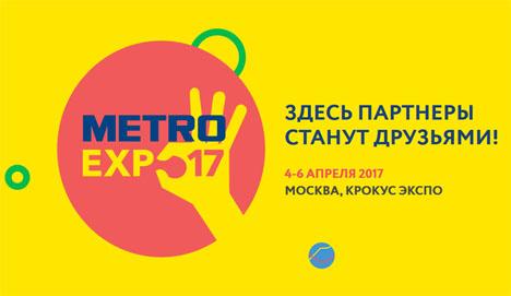METRO Expo 2017 in Russland Logo
