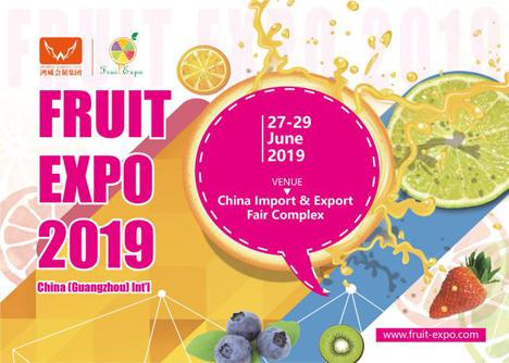 logo Fruit Expo Organizing Committee