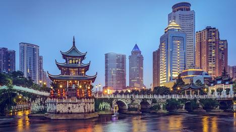 Foto © Guiyang City , WUWM