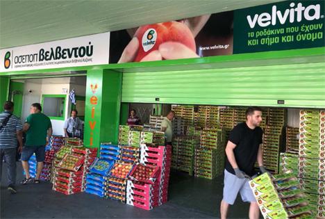 Branch store in Athens central market. Foto © Velvita
