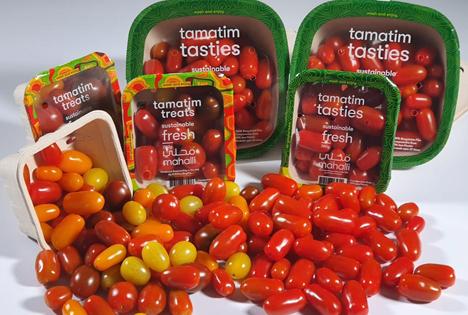 tamatim tasties und tamatim treats. © TFC Middle East