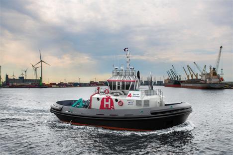 Hydrotug. Foto © Hafen von Antwerpen