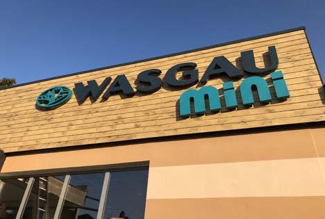 Außenansicht WASGAU mini in Breitenbach. Foto © WASGAU Produktions & Handels AG